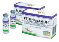 ретіналамін
